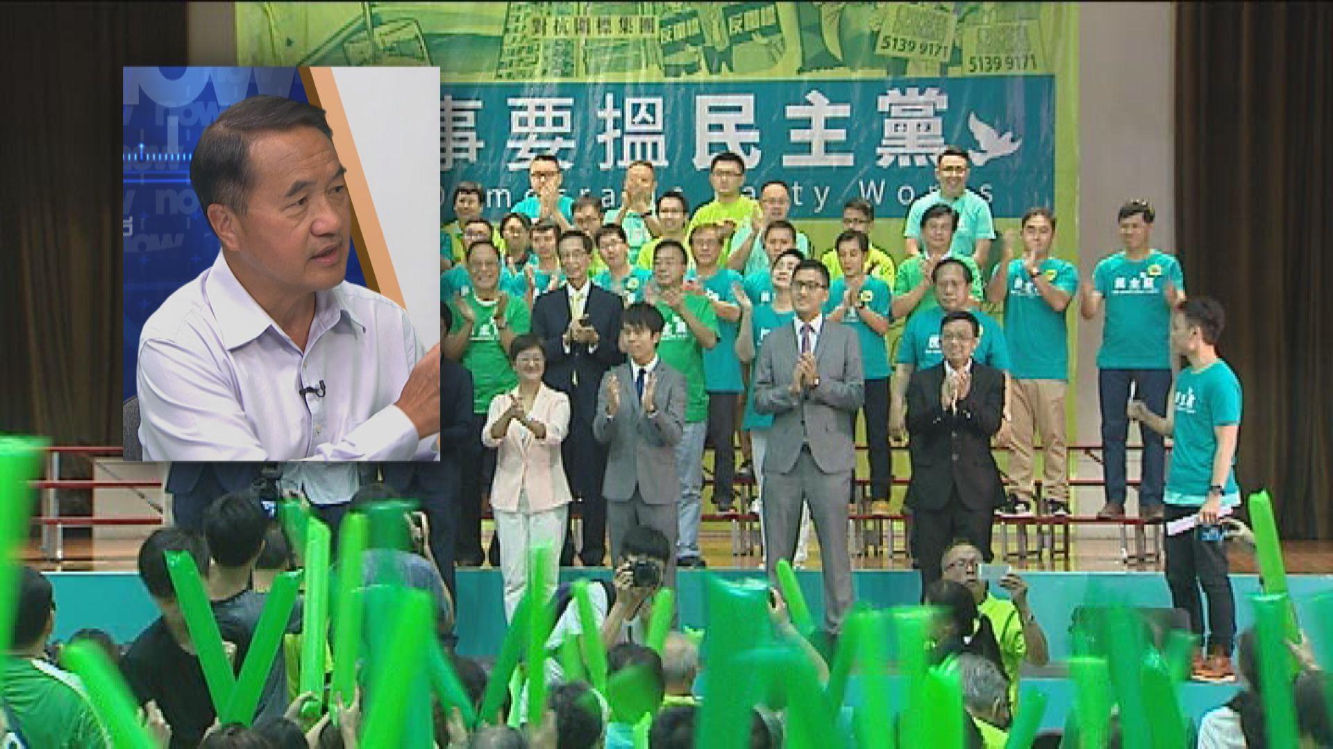 李永達:民主黨核心還柙 反對參選聲音增