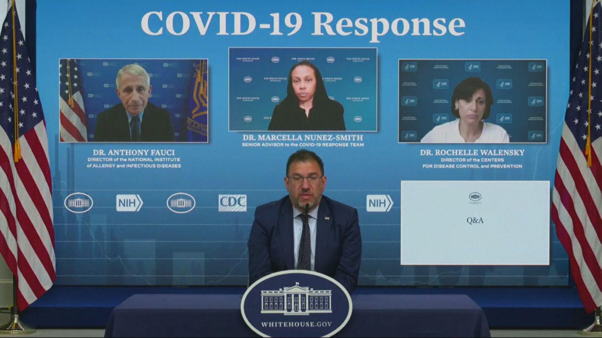 美國要求徹底查明病毒源頭 外交部:全是政治操弄