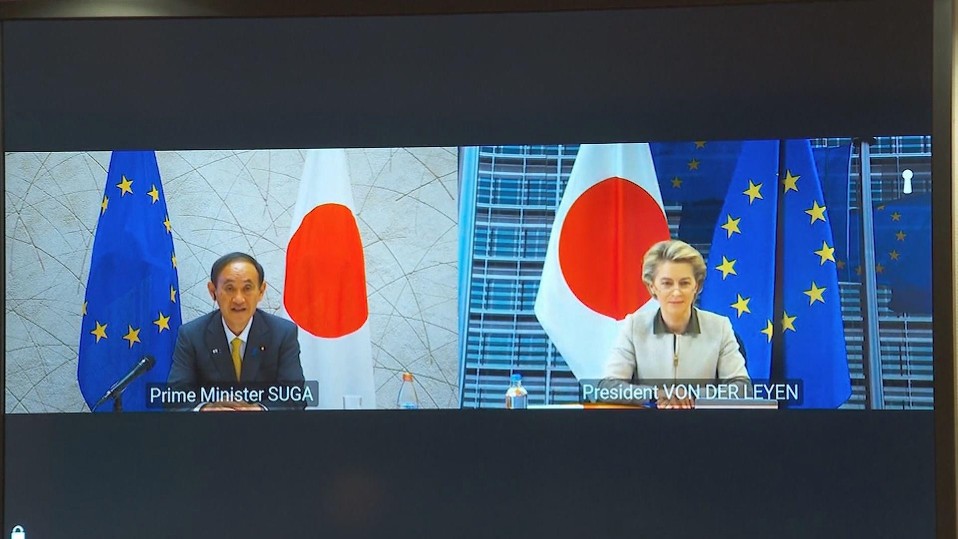 歐日支持維持台海和平穩定及支持舉辦東京奧運