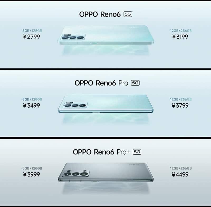 賣 2,799 人民幣起,Reno6、Reno6 Pro、Reno6 Pro+ 國內發佈
