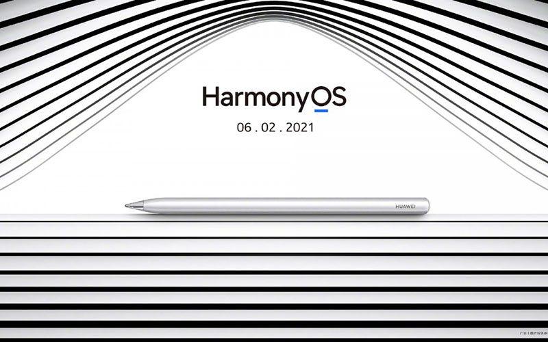 配備M-Pencil 筆控,原生HarmonyOS新代MatePad Pro下週三見