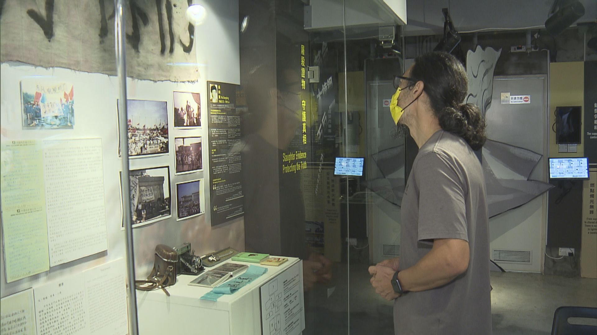 六四事件32周年 六四紀念館辦圖片展六四晚延長開放