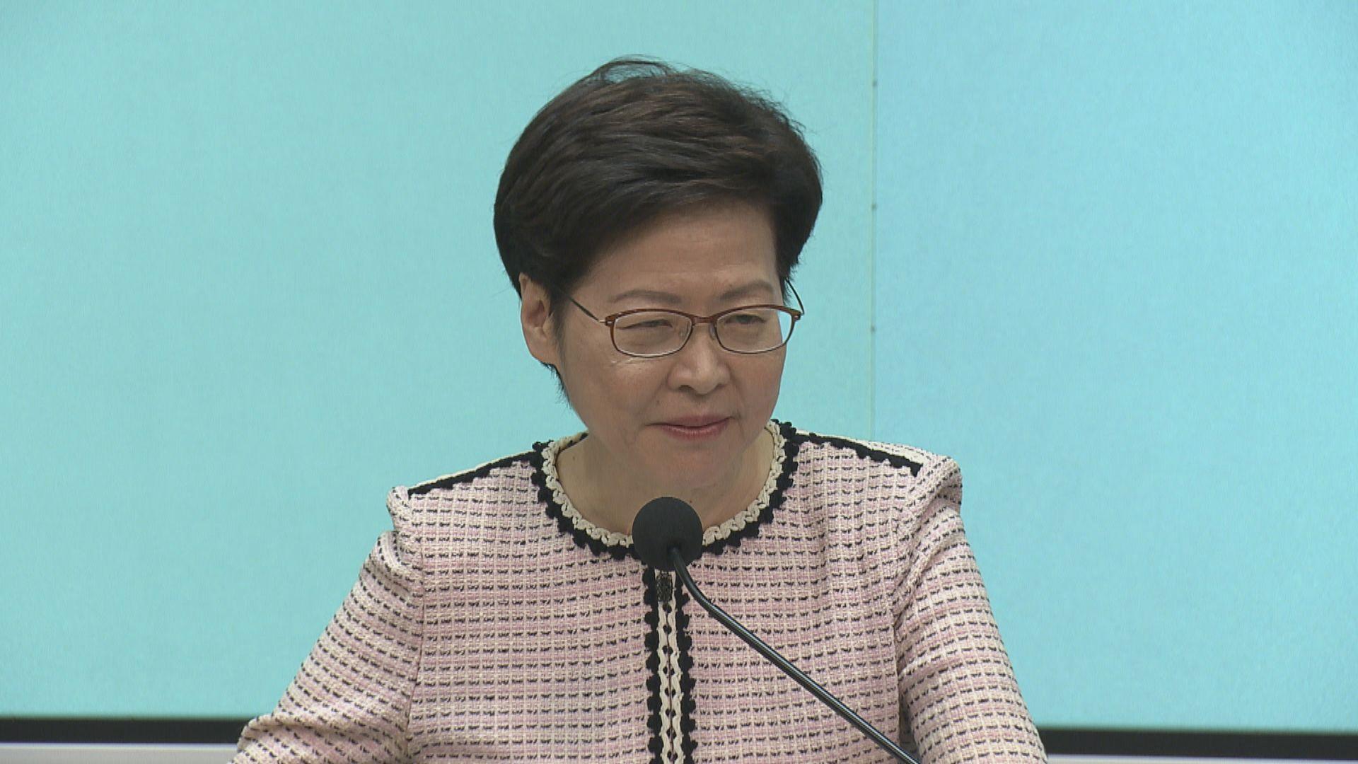 林鄭未有正面回應會否調查支聯會是否涉違國安法
