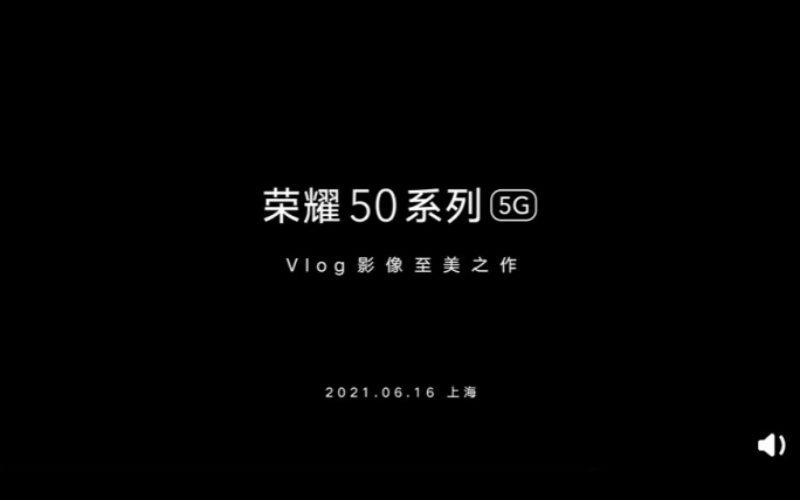 全球首發Snapdragon 778G,HONOR 50 系列確定於6月16日發佈!