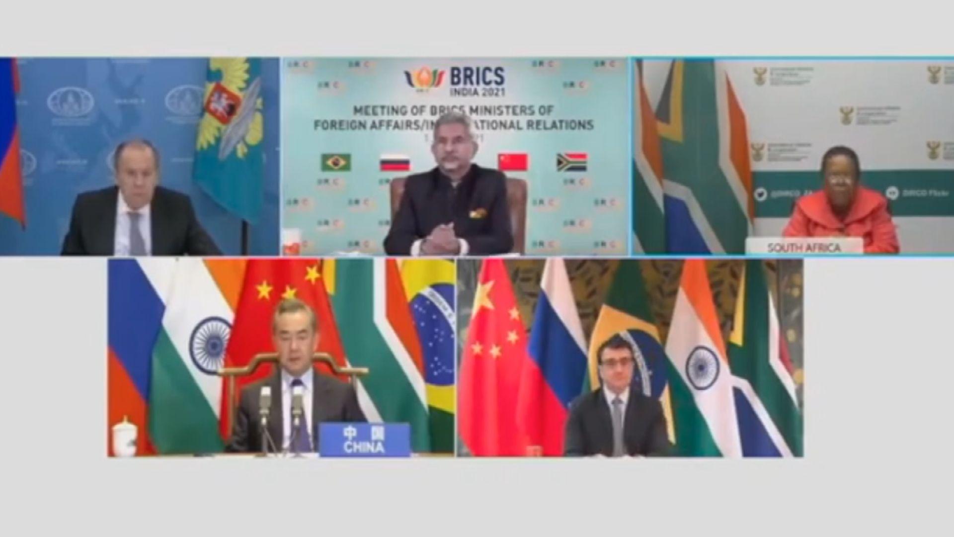 王毅:與金磚其他成員國助印度應對疫情