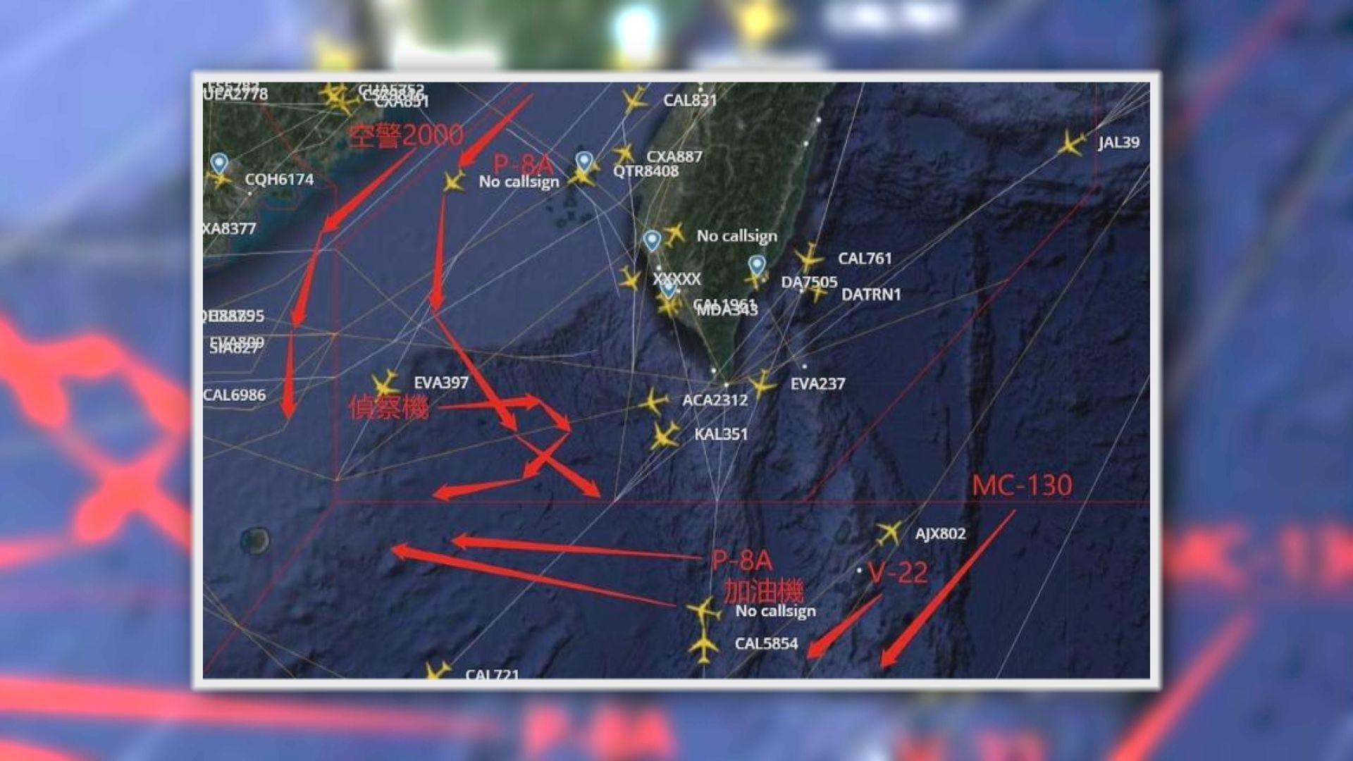 據報美軍機沿台海中線飛行 解放軍軍機曾廣播驅離