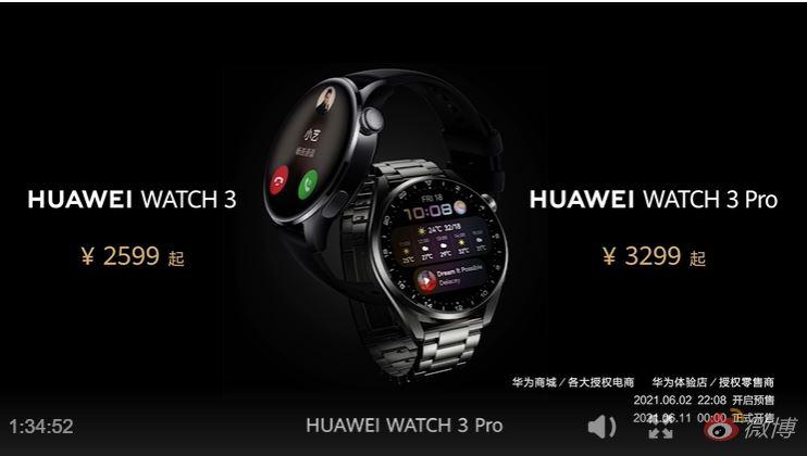 搭載Harmony OS ,HUAWEI Watch 3 系列發佈!