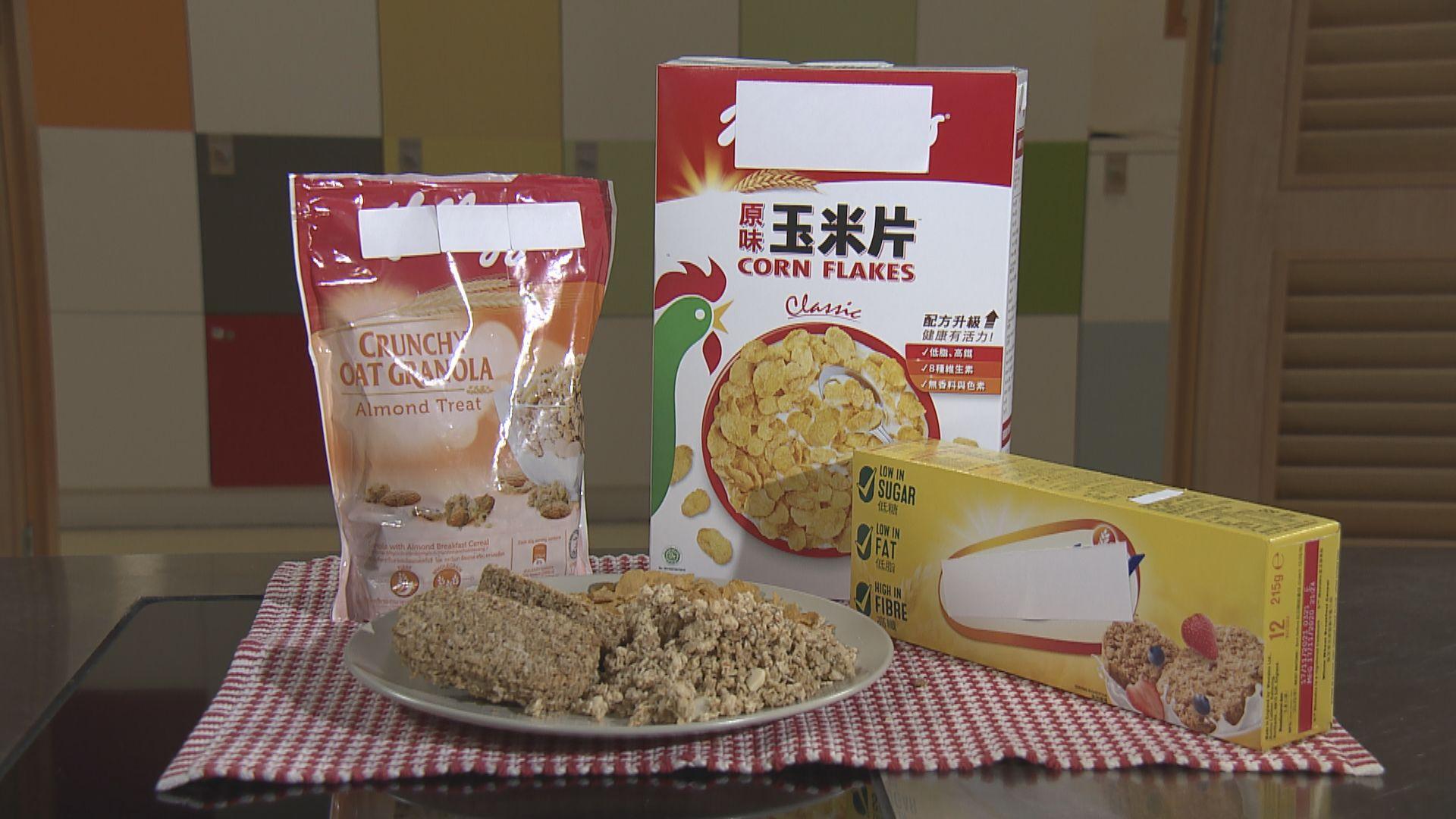 【杏林在線—健康1分鐘+】穀類早餐點揀好?