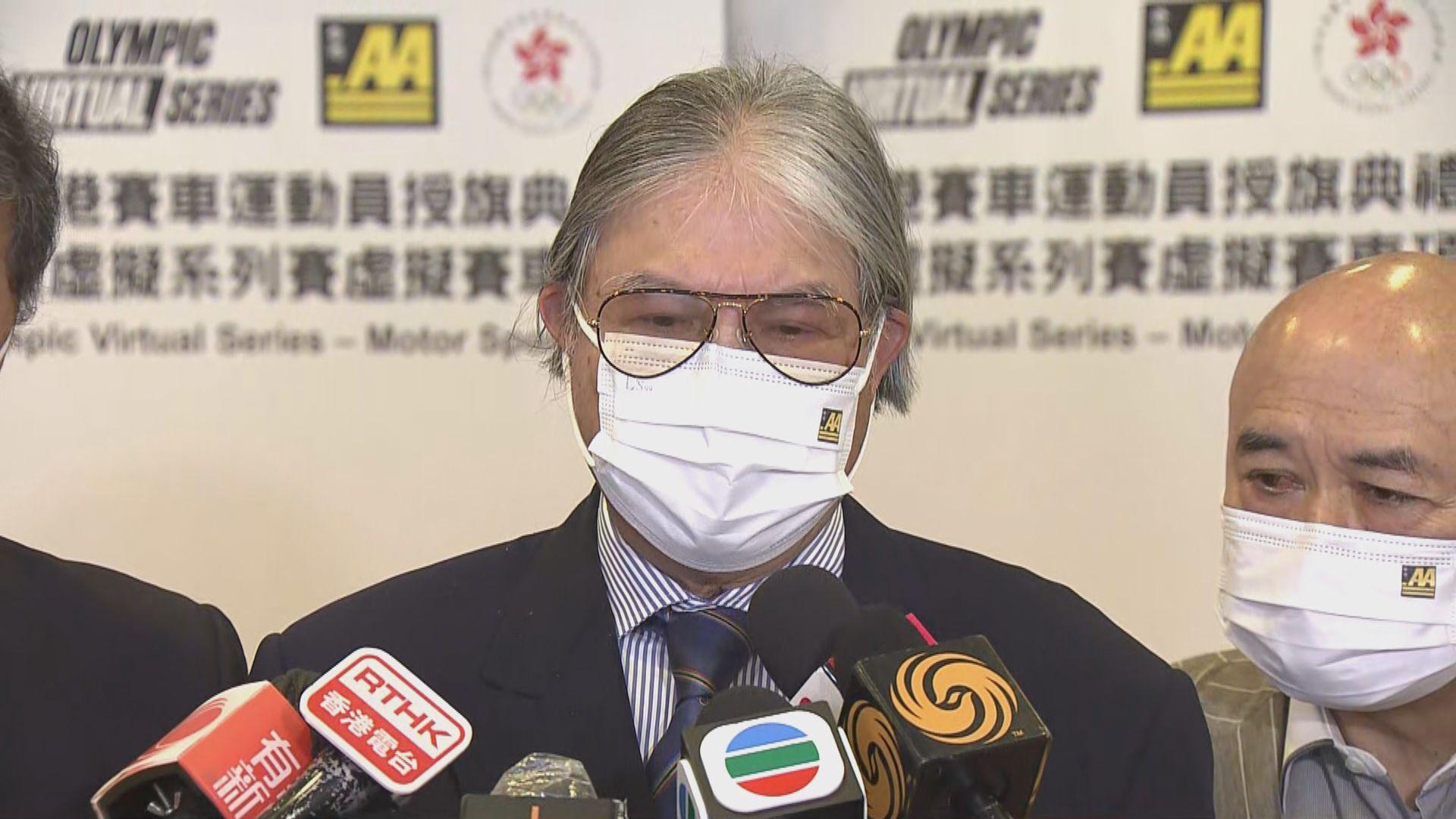 霍震霆:無強制參與東奧港隊代表接種疫苗 但鼓勵早日接種