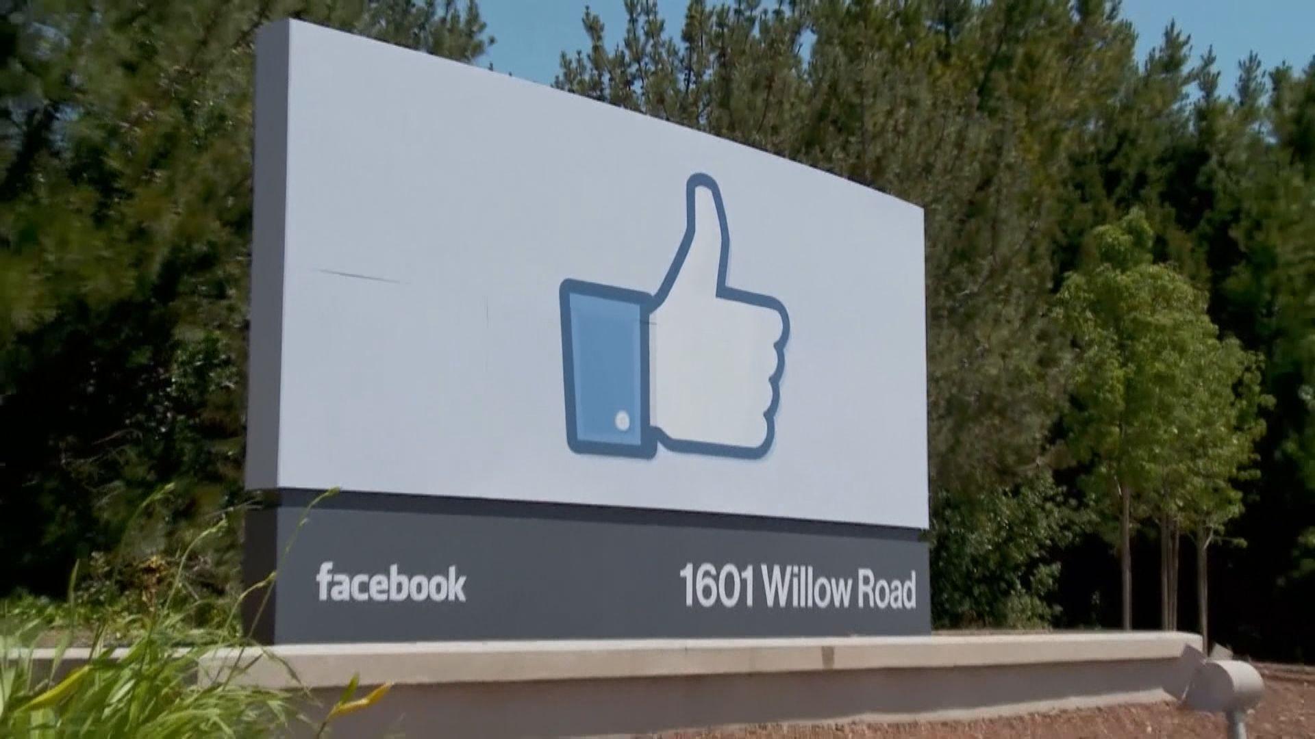 歐盟及英國均對Facebook展開反壟斷調查