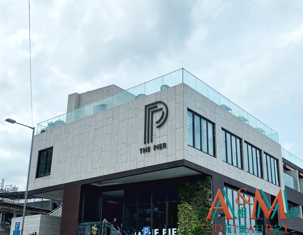 【香港Staycation】充滿度假feel 西貢白沙灣The Pier