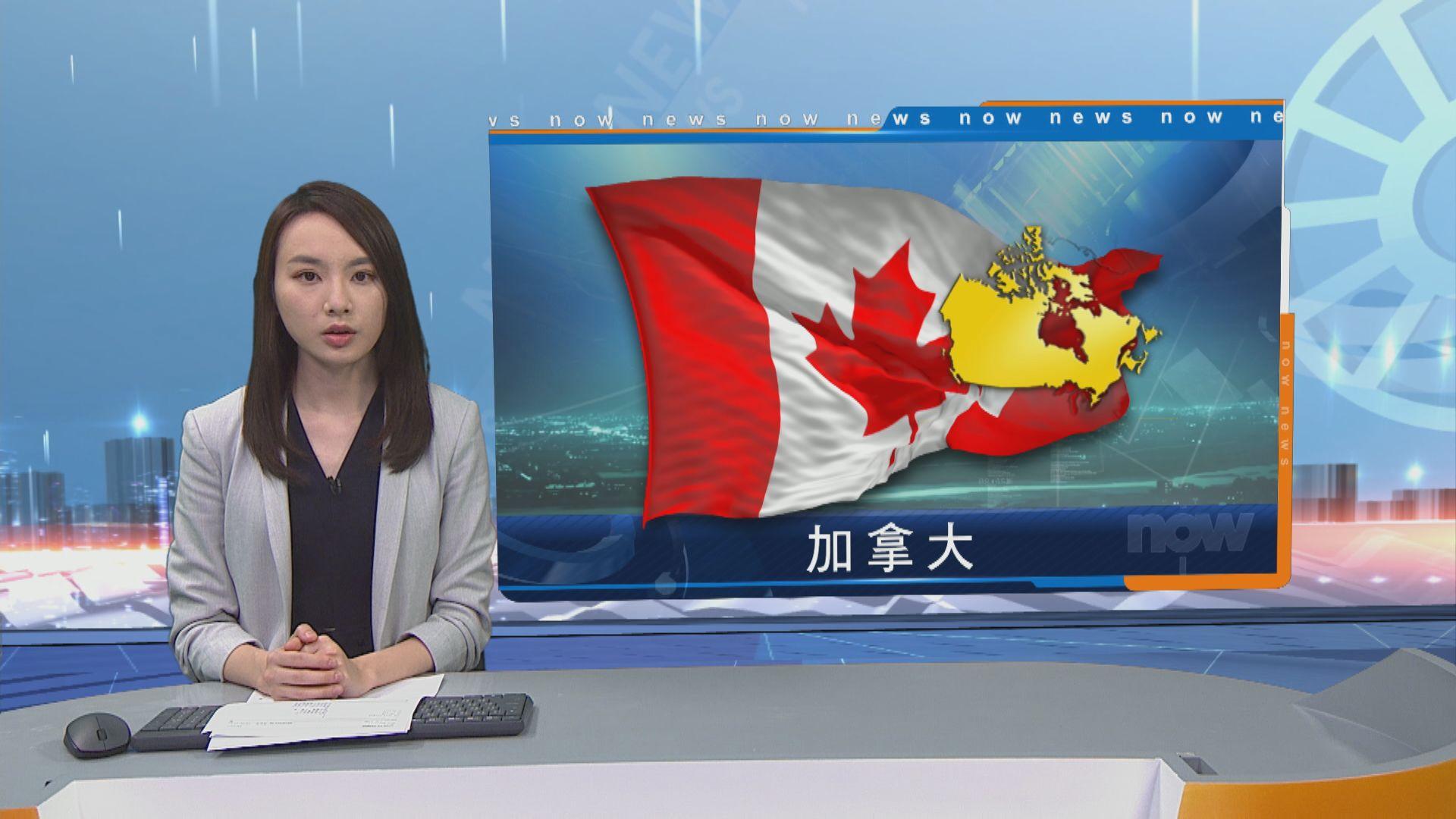 加拿大再向港人提供兩個申請永久居留的途徑