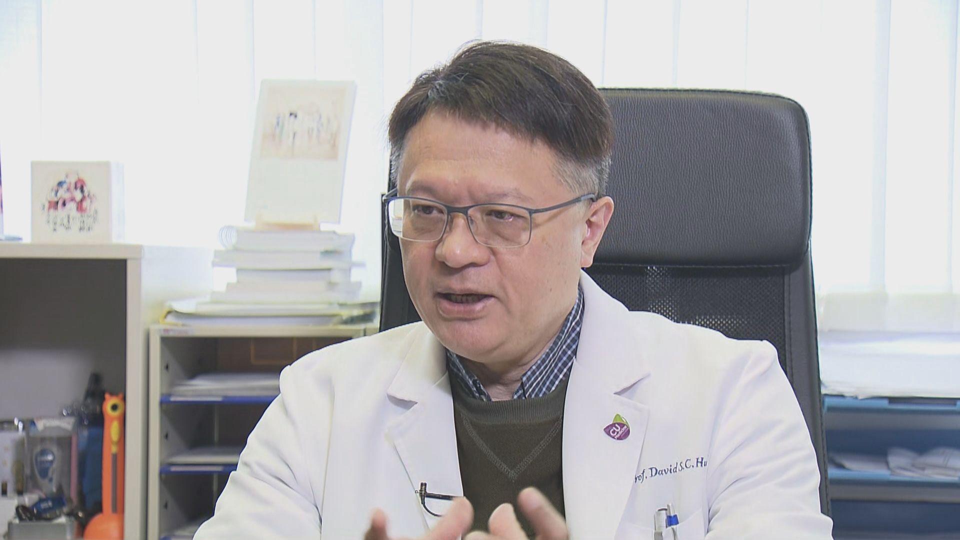 許樹昌:三高人士若病情控制得宜 可接種新冠疫苗