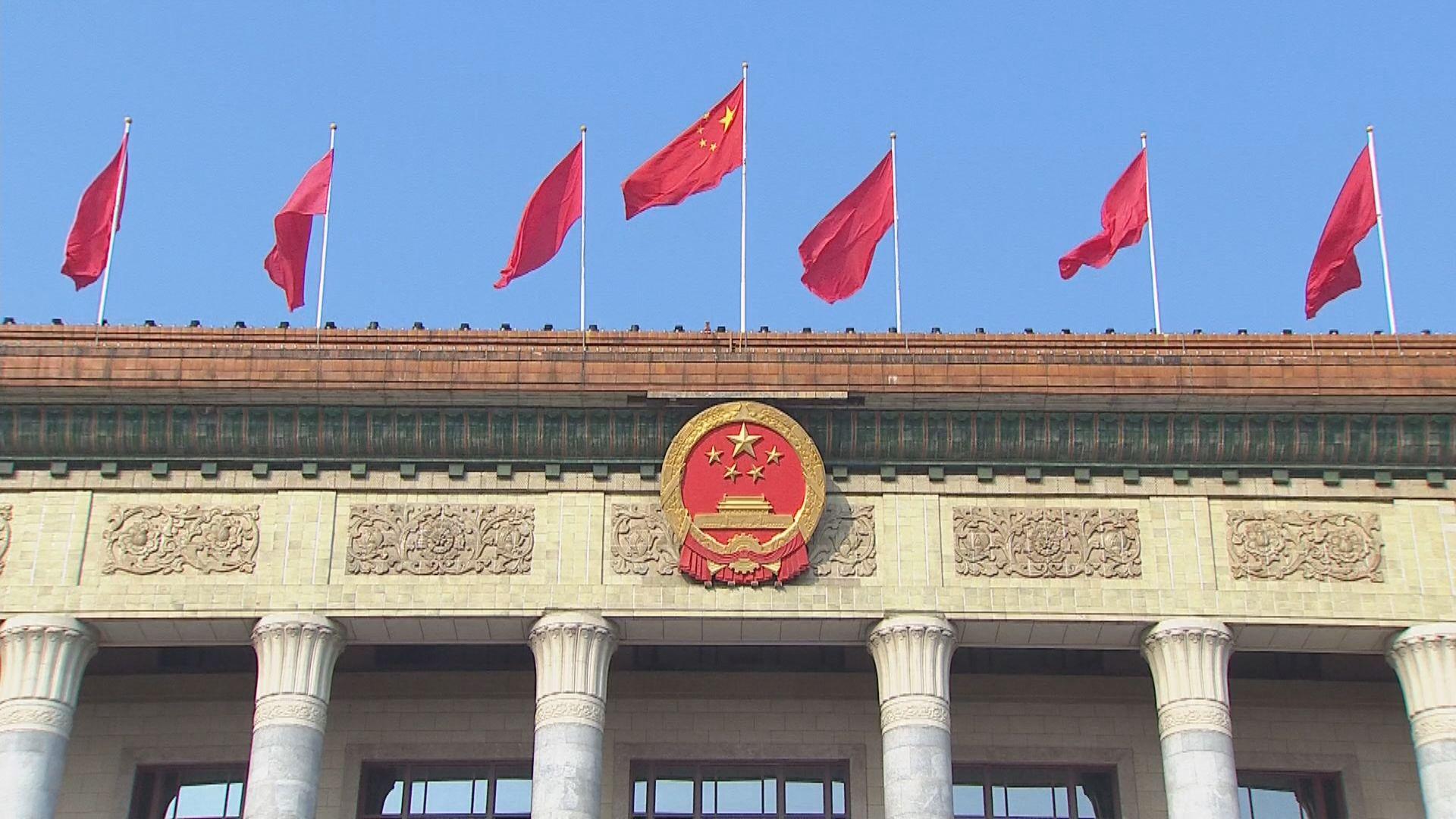 人大法工委:某些西方國家拒接受中國巨大發展 繼而抹黑制裁