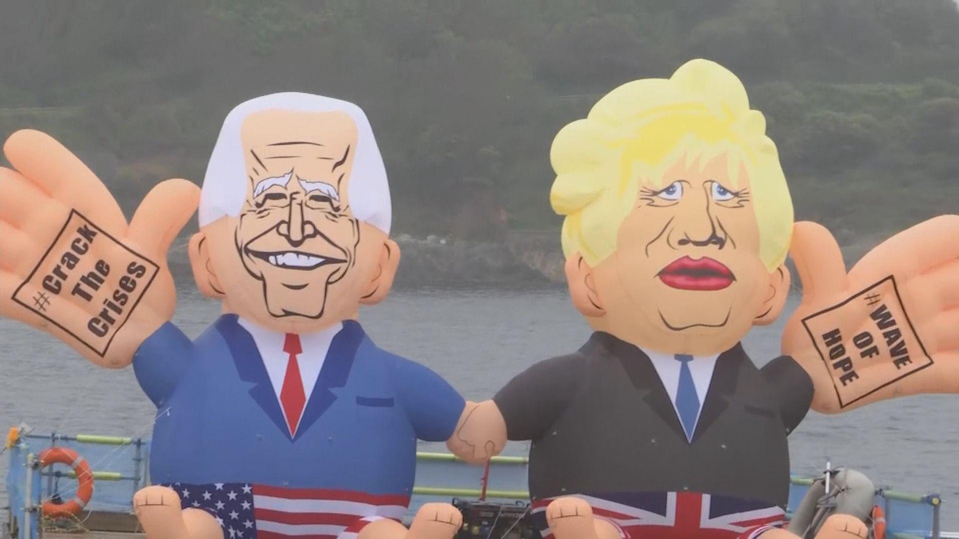 G7峰會周五晚舉行前遇示威