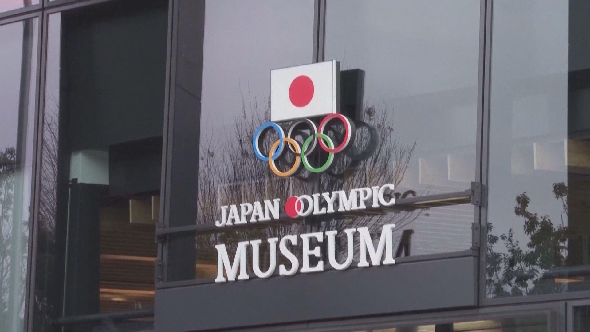 東京奧組委料奧運期間每天增七宗涉相關奧運人士確診