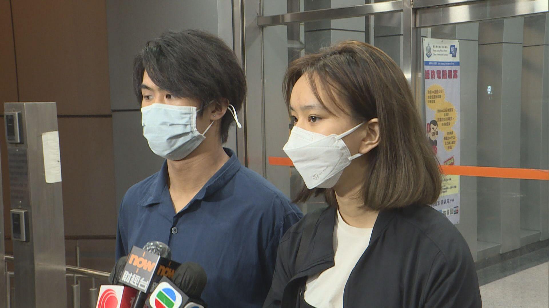 賢學思政兩成員凌晨獲釋 涉參與及宣傳非法集結
