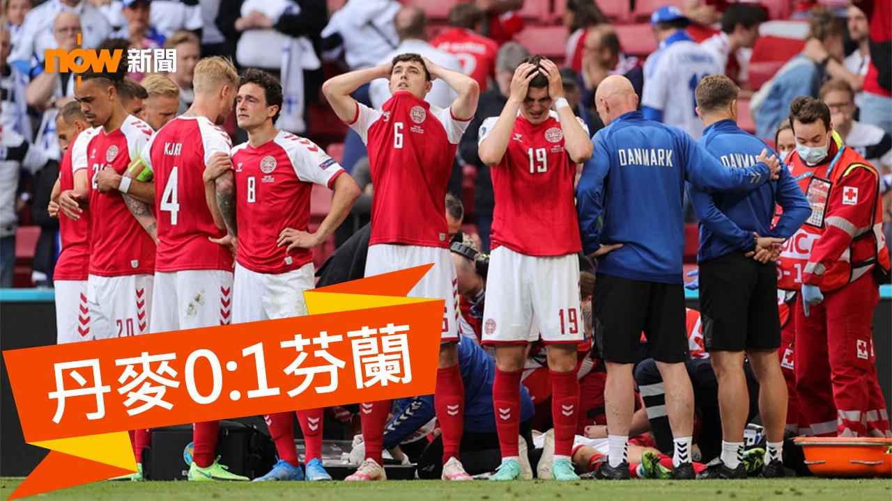 歐國盃 丹麥0:1芬蘭