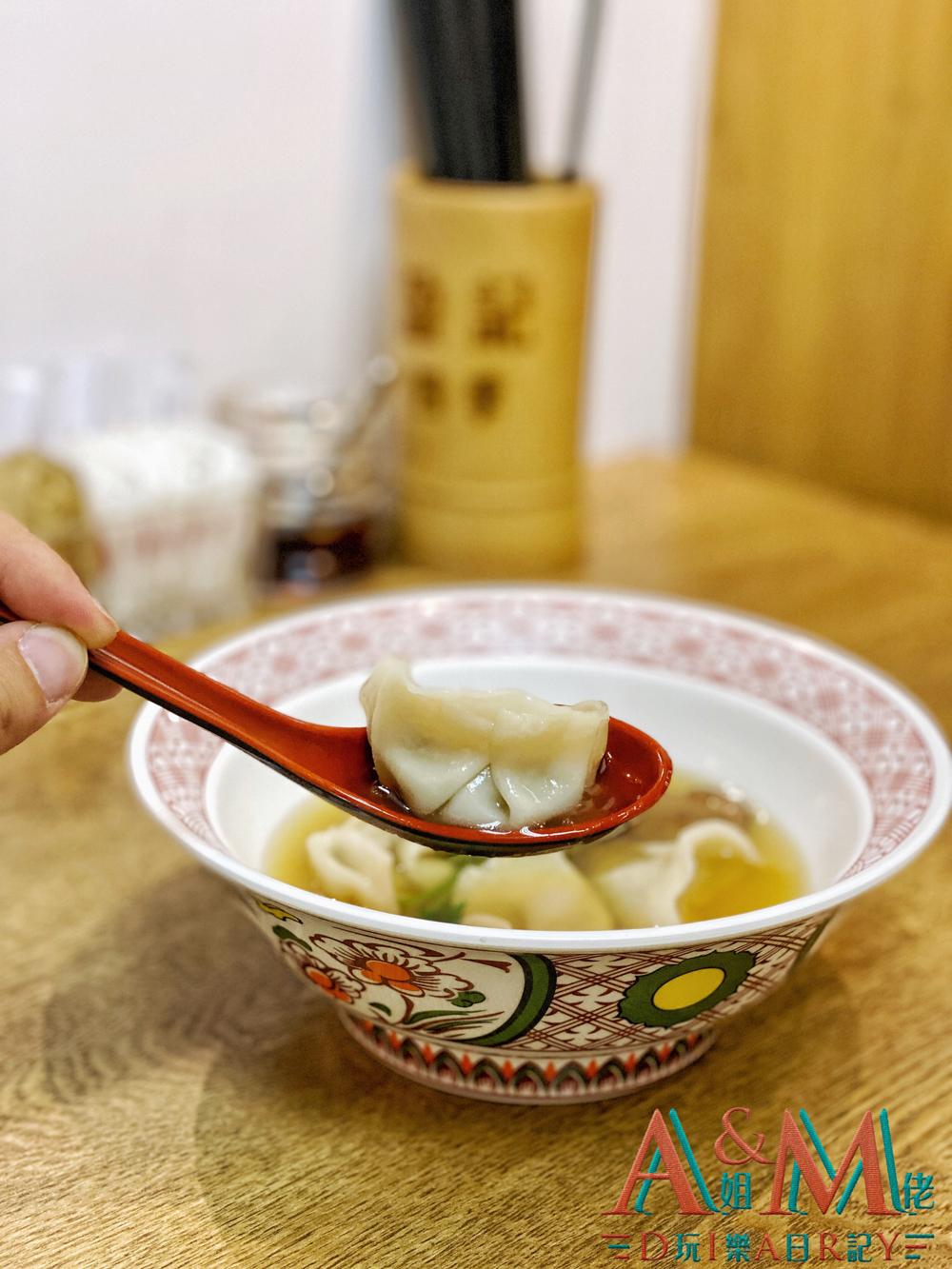 〈好食〉灣仔藥膳雞湯米線 盈記四季養生麵館