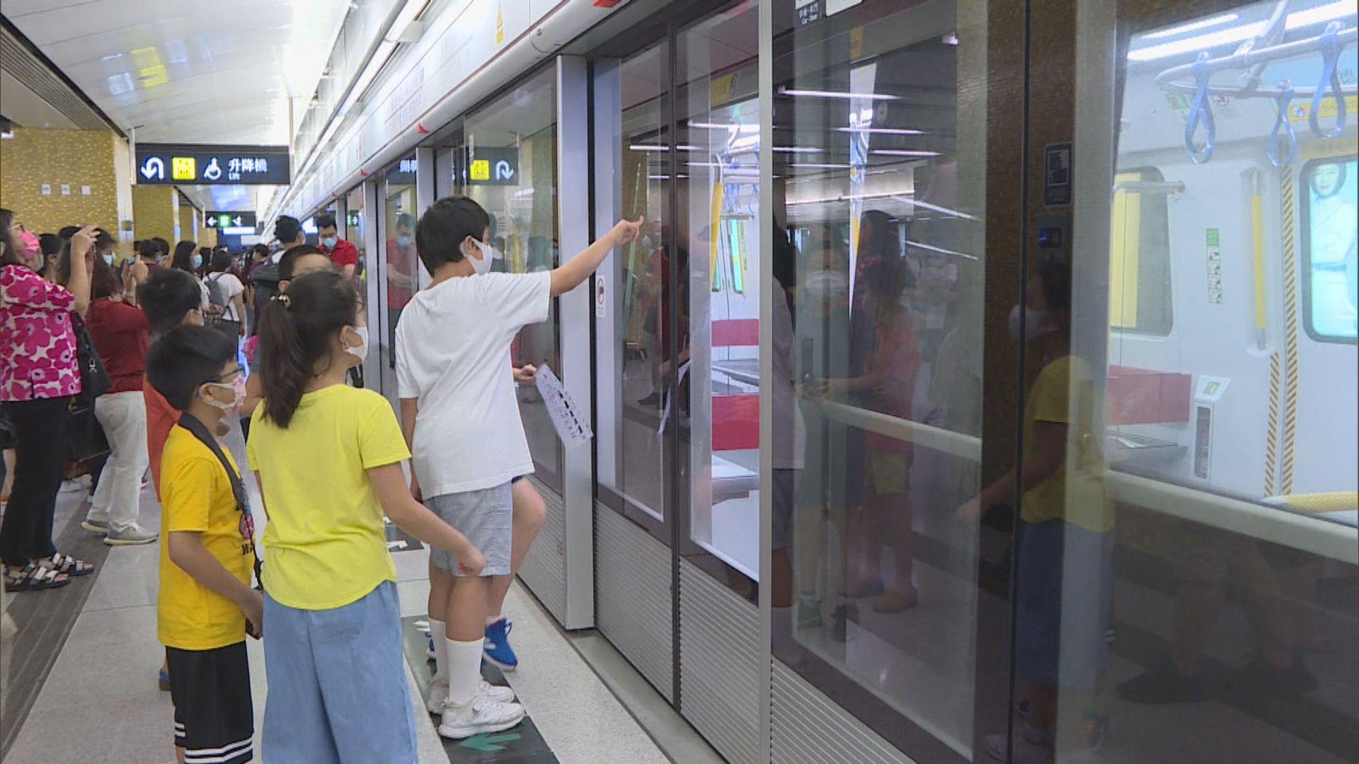 宋皇臺站舉行開放日 有居民預約參觀了解環境