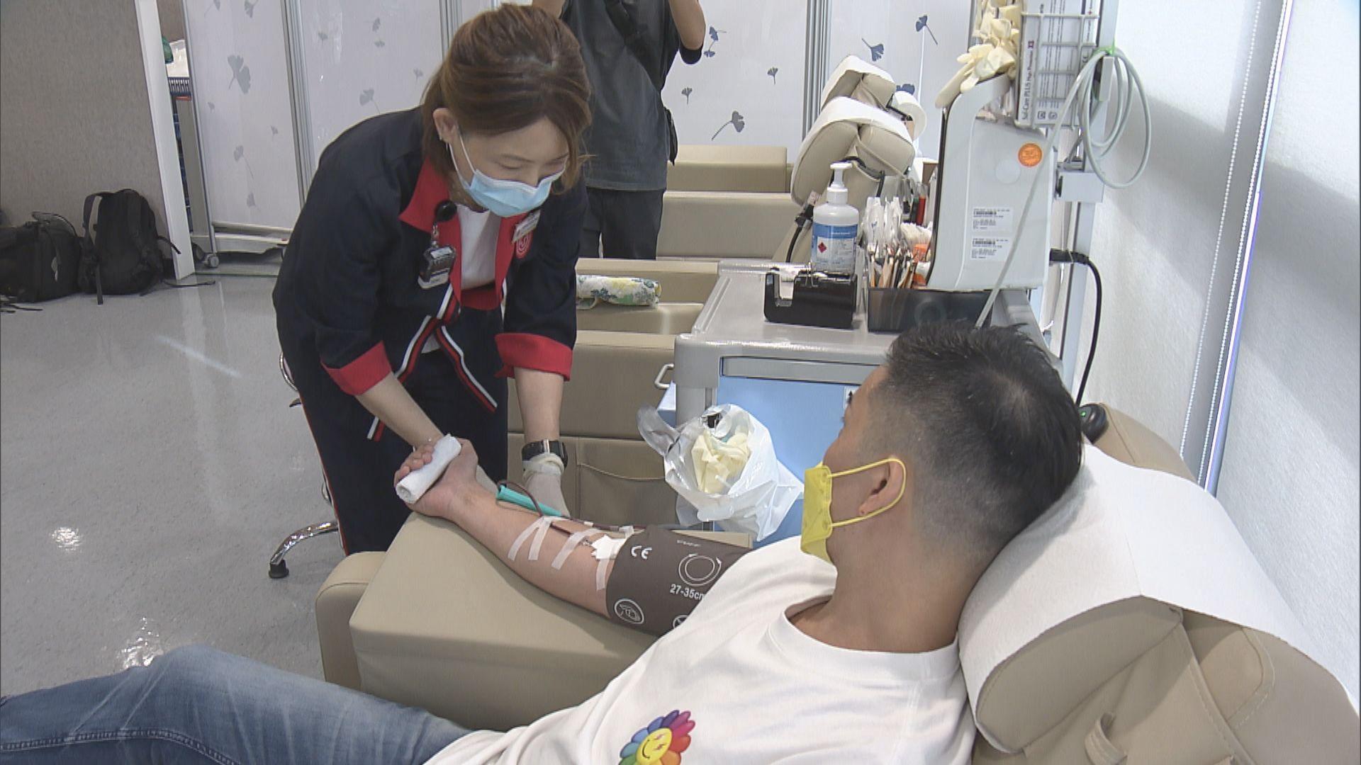 紅十字會輸血中心在疫情下收血量跌一成