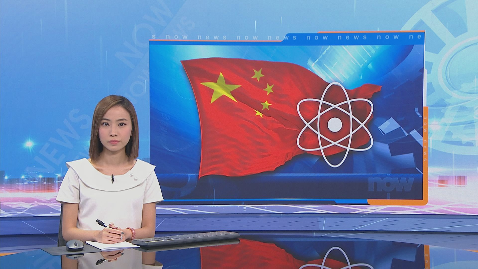 林鄭︰高度重視台山核電站事件 會與廣東省聯絡