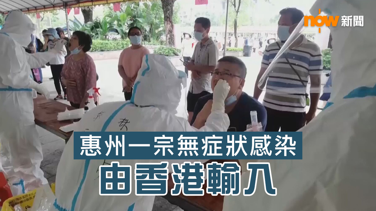 廣東增兩宗新冠本地確診 一宗無症狀感染由香港輸入