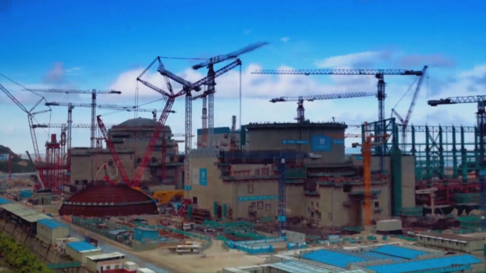 法國電力:台山核電站氣體濃度增 疑燃料棒出問題