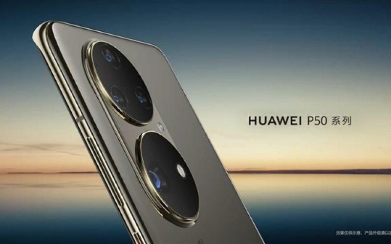 HUAWEI P50 系列或於9月前發佈!