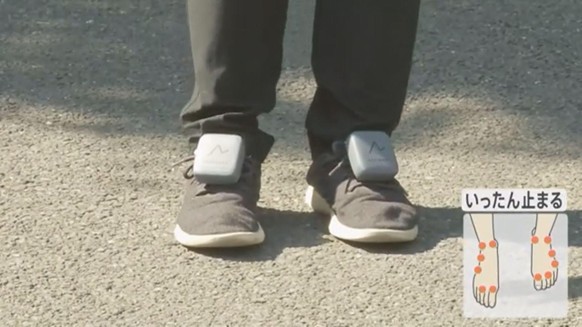 【即日焦點】台山核電站疑燃料棒出問題 專家:惰性氣體經處理不影響健康;日本研發鞋內導航裝置 利用震動為視障人士帶路
