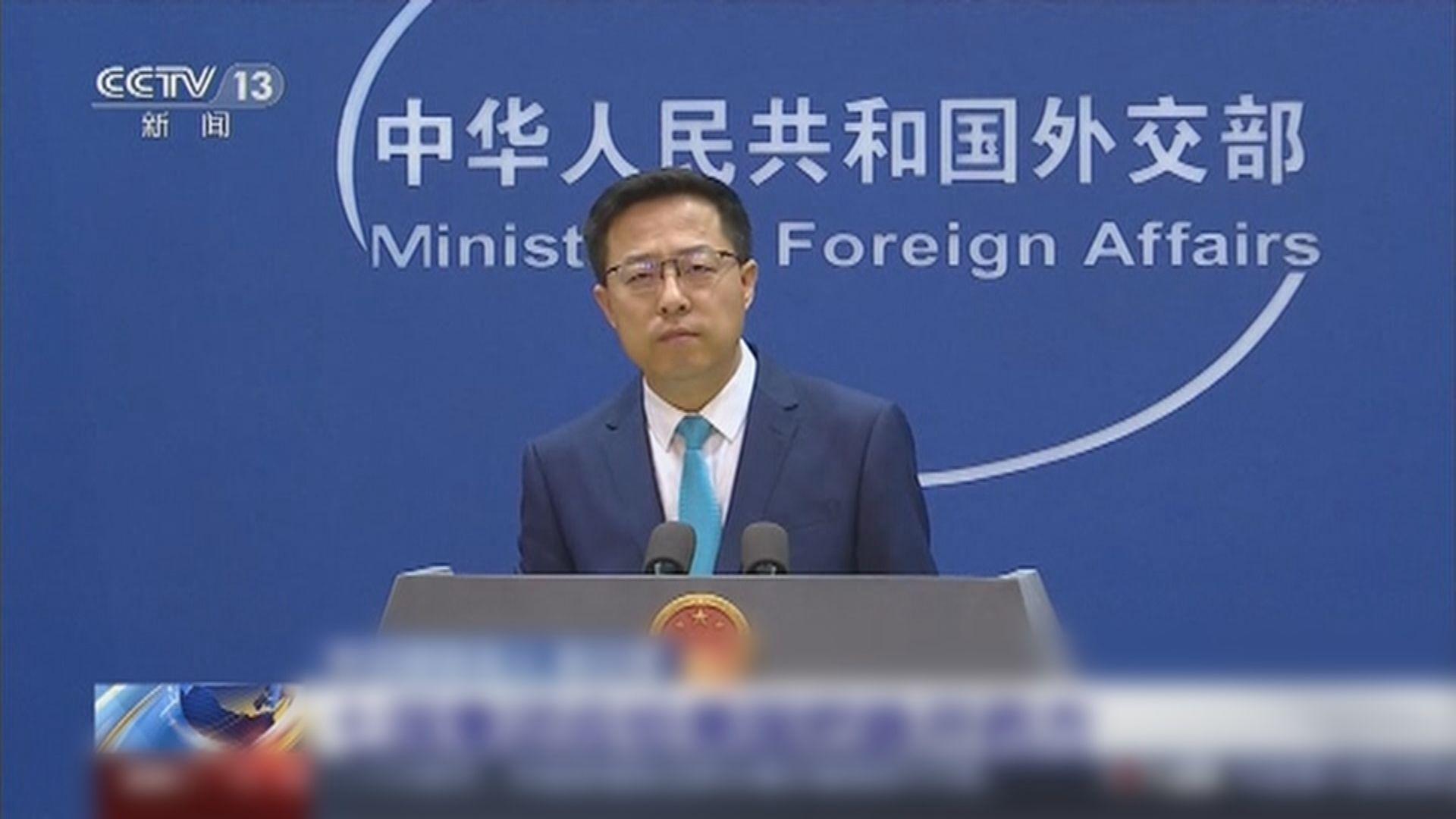 外交部:台山核電站周邊輻射環境水平未見異常