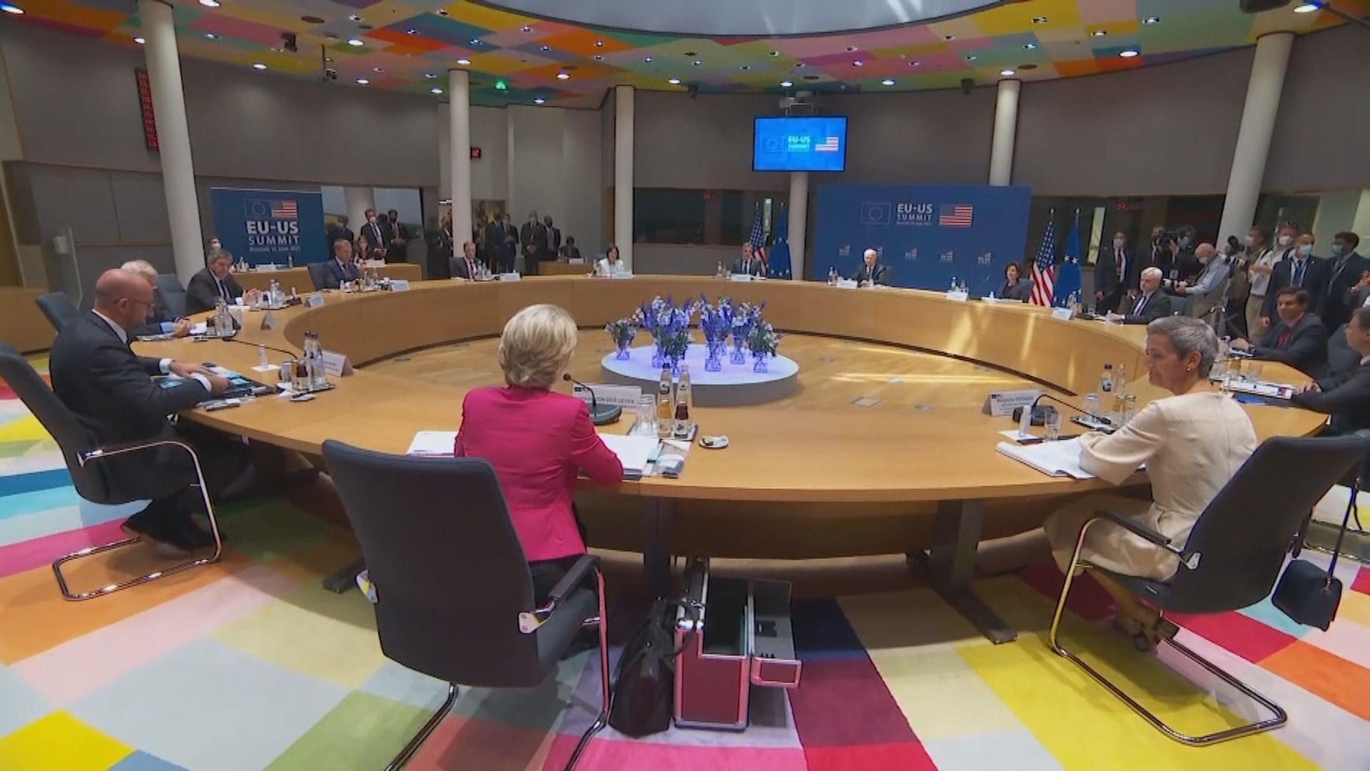 美歐峰會聲明指將在香港新疆等事務互相協調 中方對聲明強烈不滿