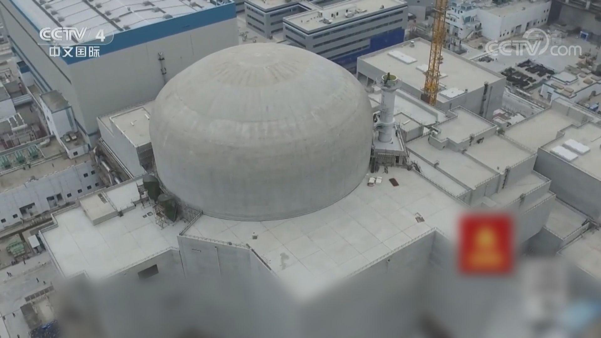 香港核學會:台山核電店站燃料棒或勞損 料事件仍可控