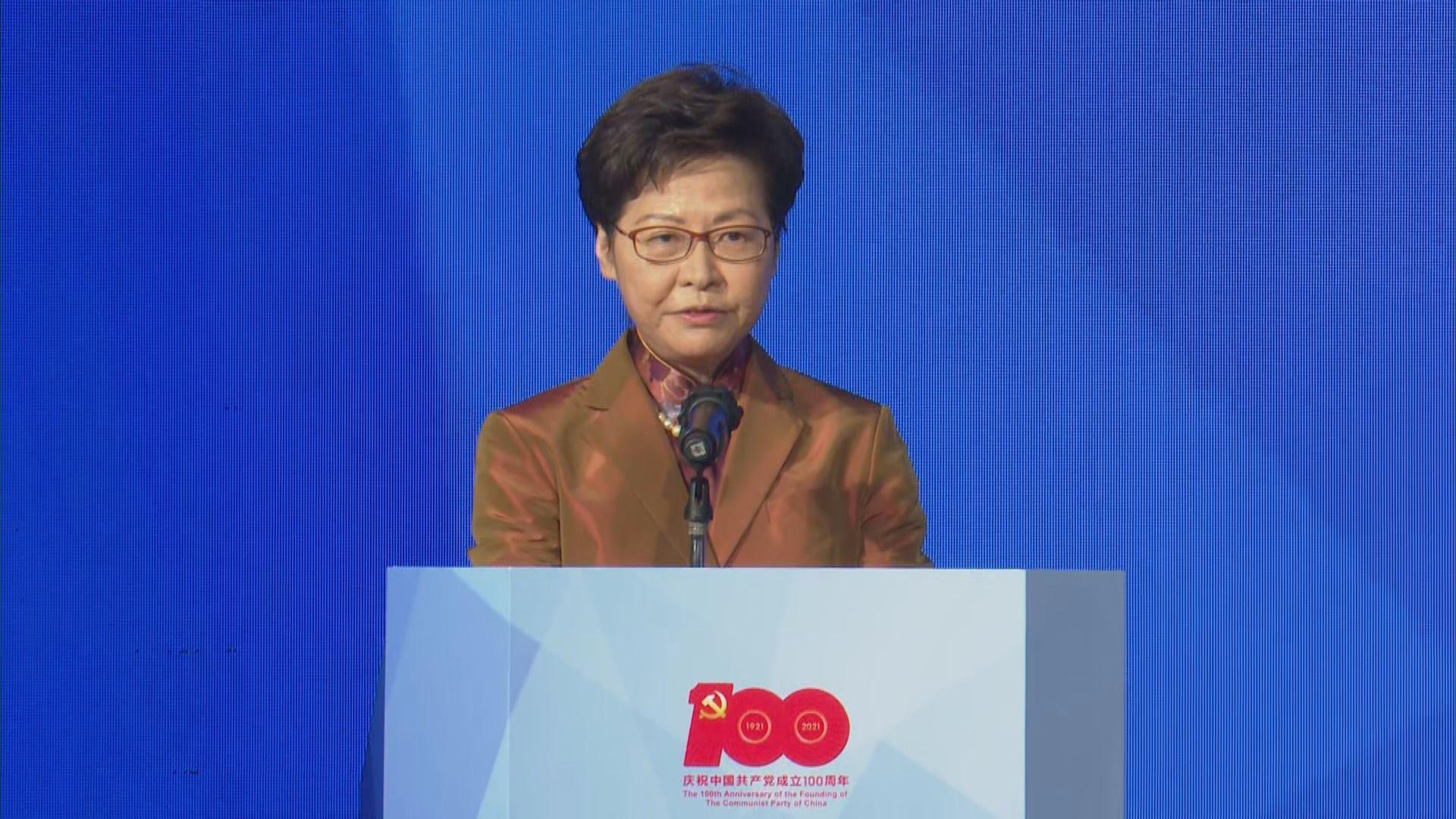 林鄭:香港現重回正軌 港人應為中國夢作貢獻