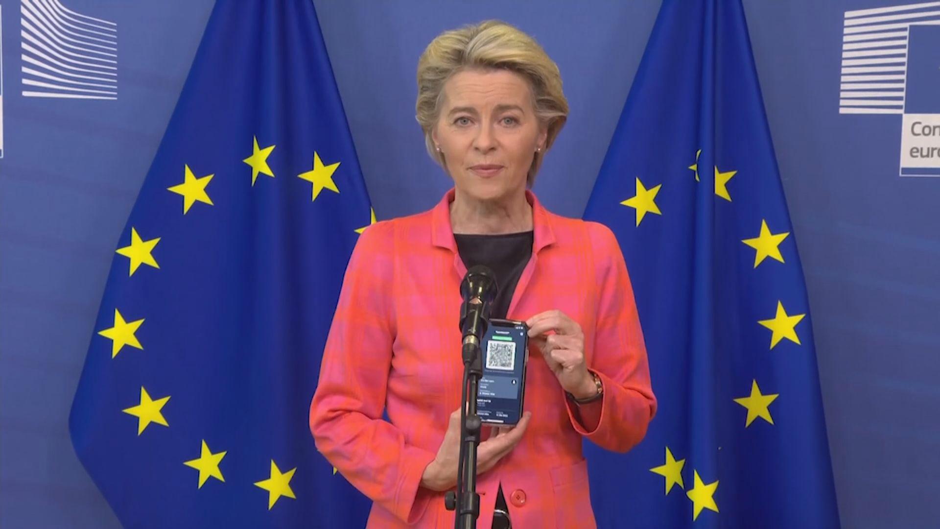 歐盟新冠通行證下月於所有成員國生效