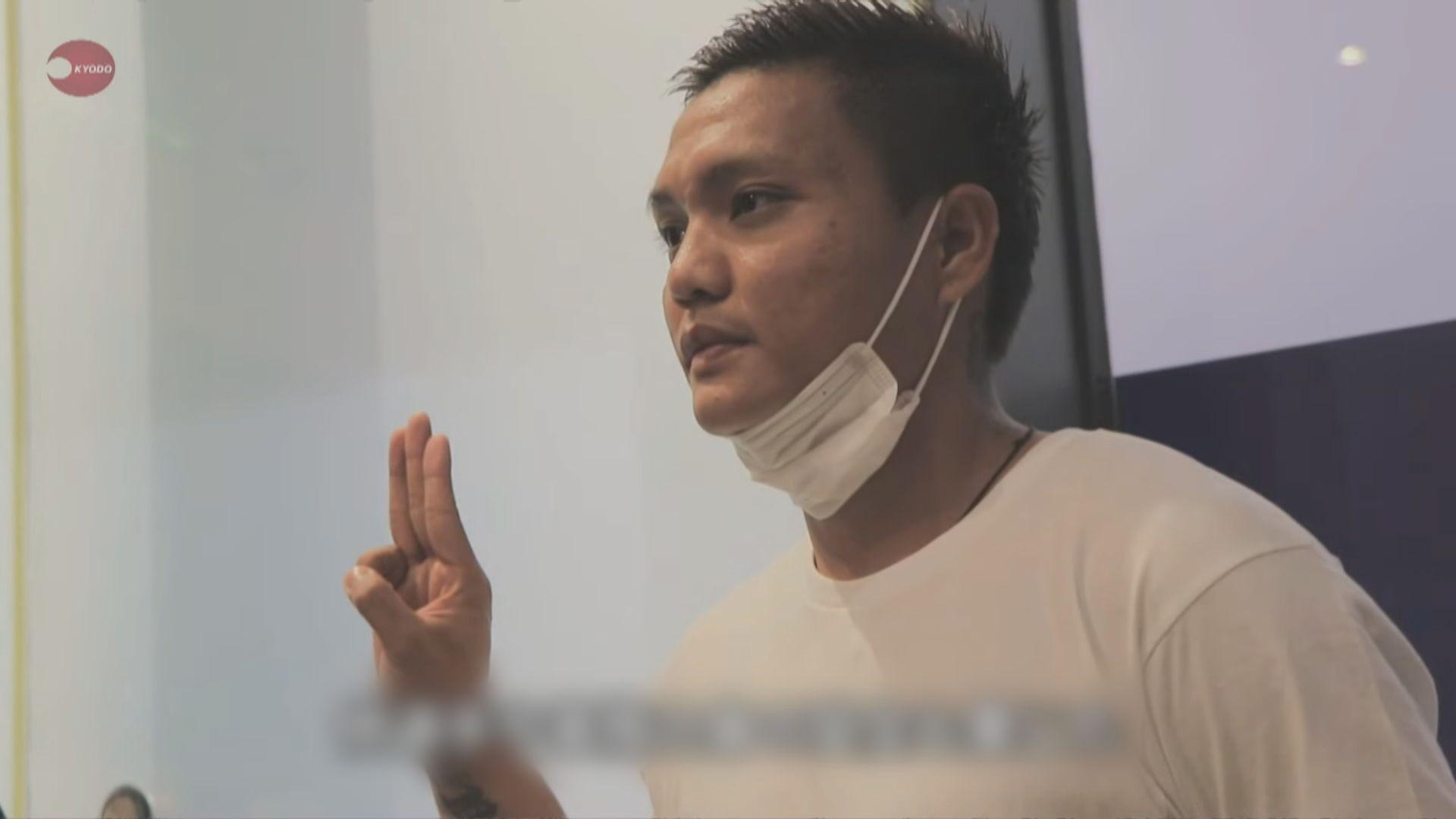 緬甸國足門將拒回國留日尋求庇護