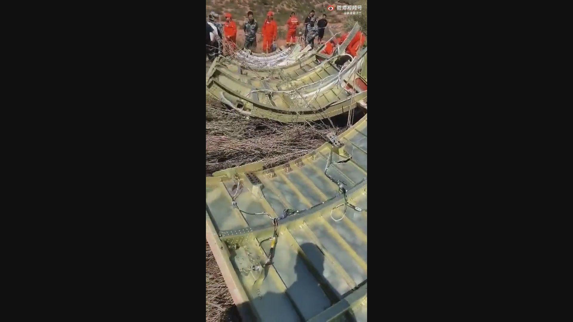 神舟十二號整流罩落入陝西境內