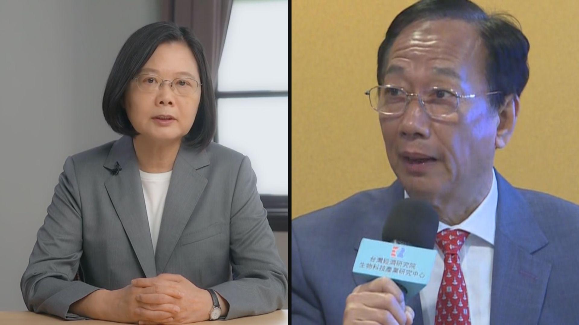 台灣宣布授權台積電和郭台銘基金採購BioNTech 合共採購一千萬劑