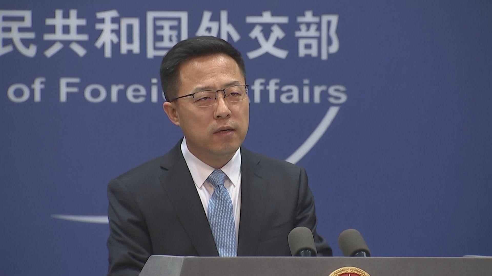 美國譴責港拘壹傳媒高層 外交部:不能突破國安底線