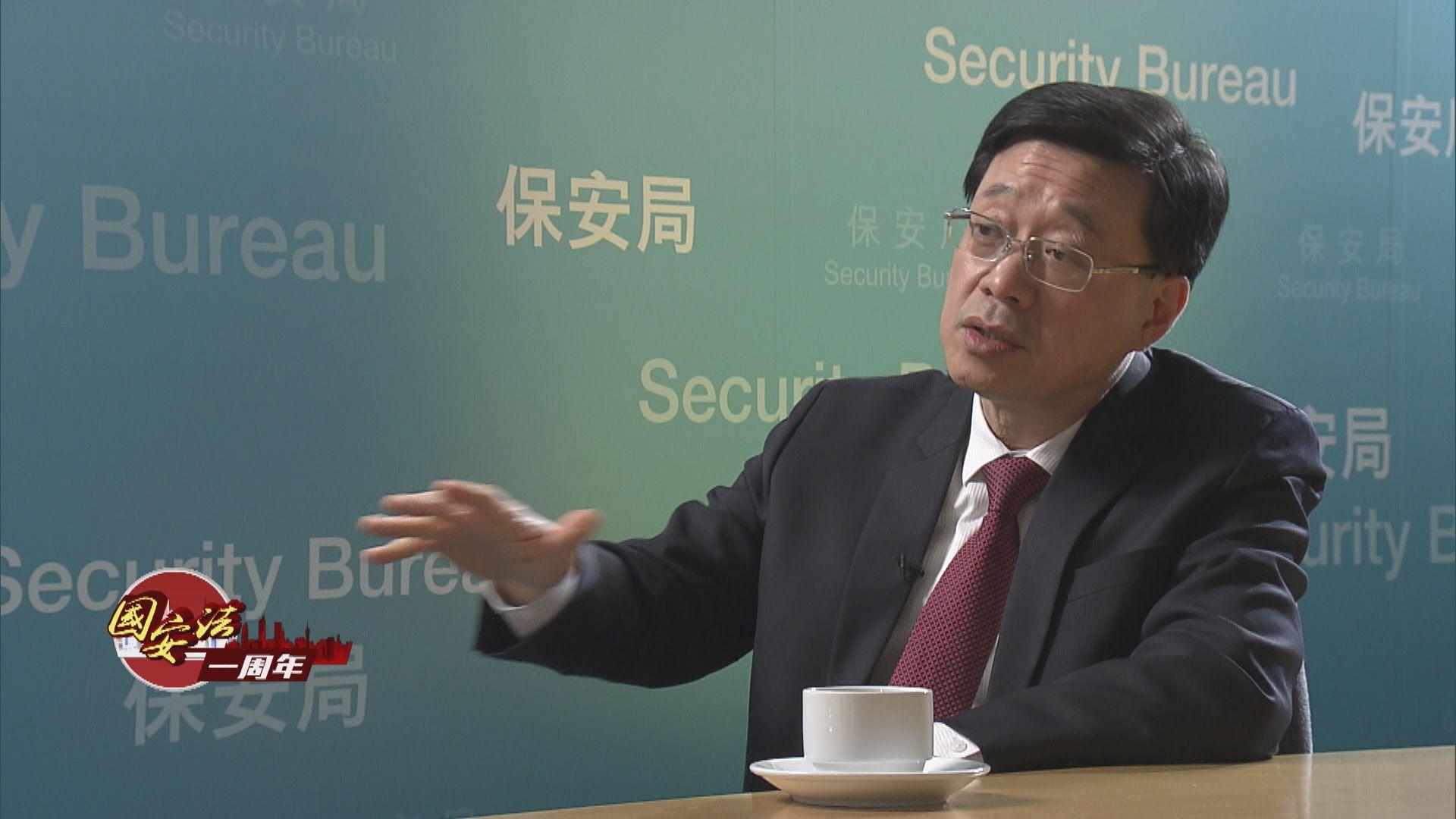 【專訪】李家超︰國安風險已減低 須防資金或軟性宣傳