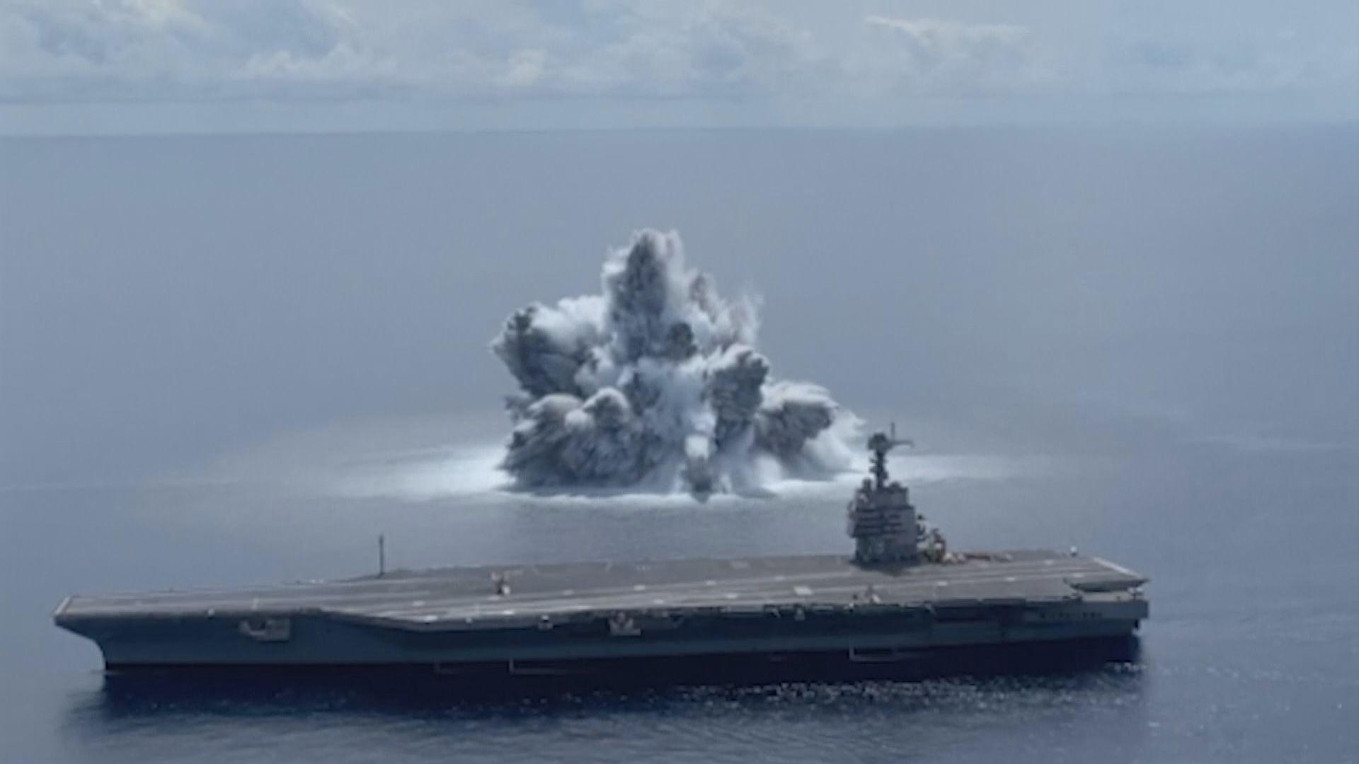 美航母福特號全艦衝擊試驗 於附近引爆18公噸炸藥