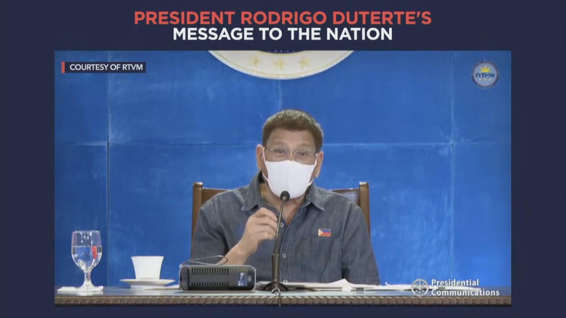【即日焦點】消息:《蘋果日報》部分版面主管已辭職 林鄭:依法處理相關勞資糾紛;菲律賓總統:拒接種新冠疫苗或被判監
