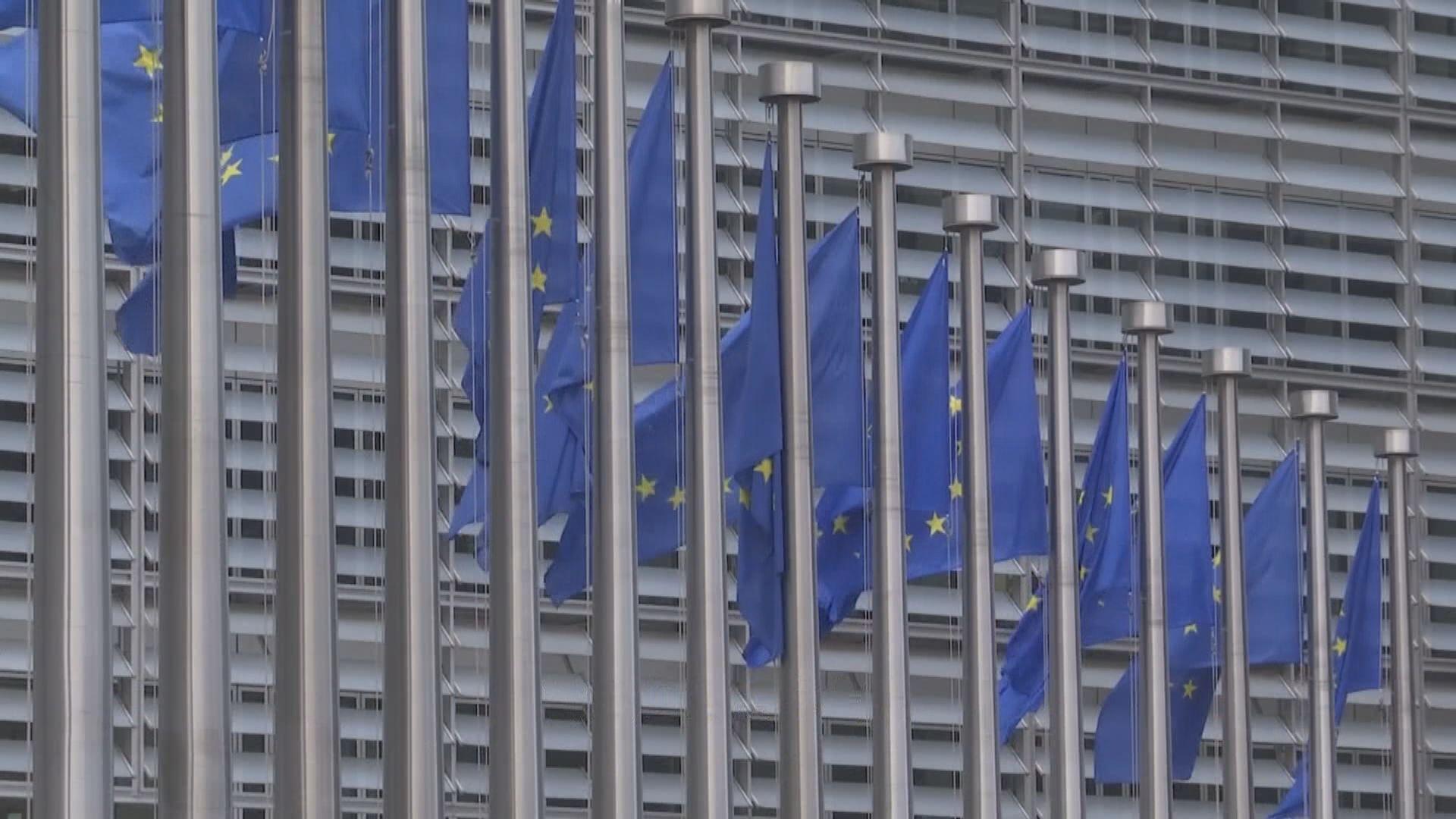 歐盟與英國:蘋果日報停運打擊香港言論自由