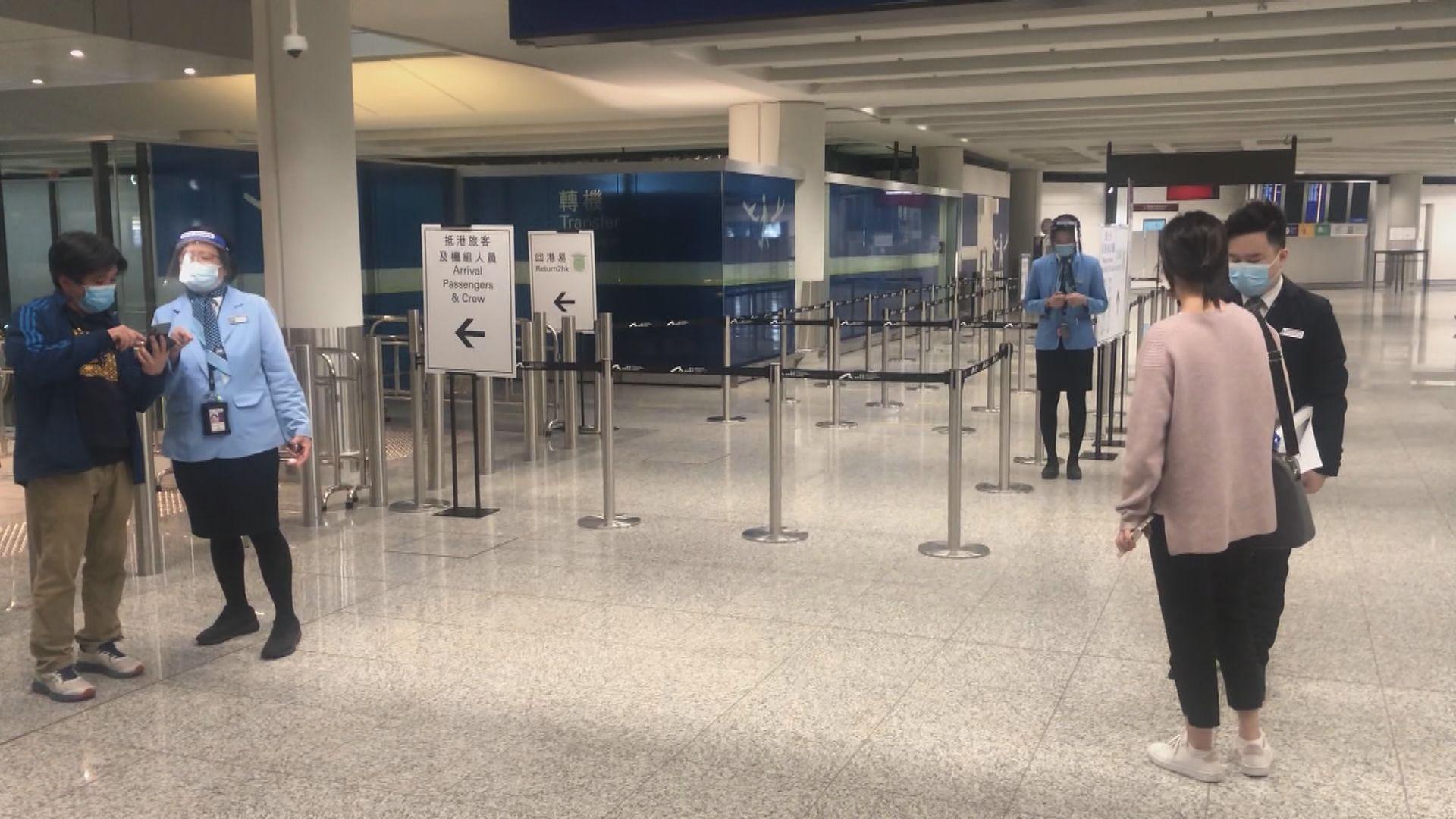 源頭不明個案任職地勤 當局料於機場感染變種病毒