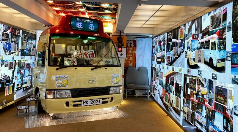 〈好遊〉前面轉彎大丸有落吖 佐敦小巴文化資料館
