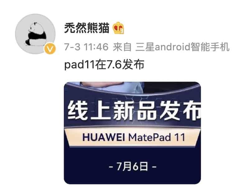 7月6日週二發佈,MatePad 11 國行賣呢個價