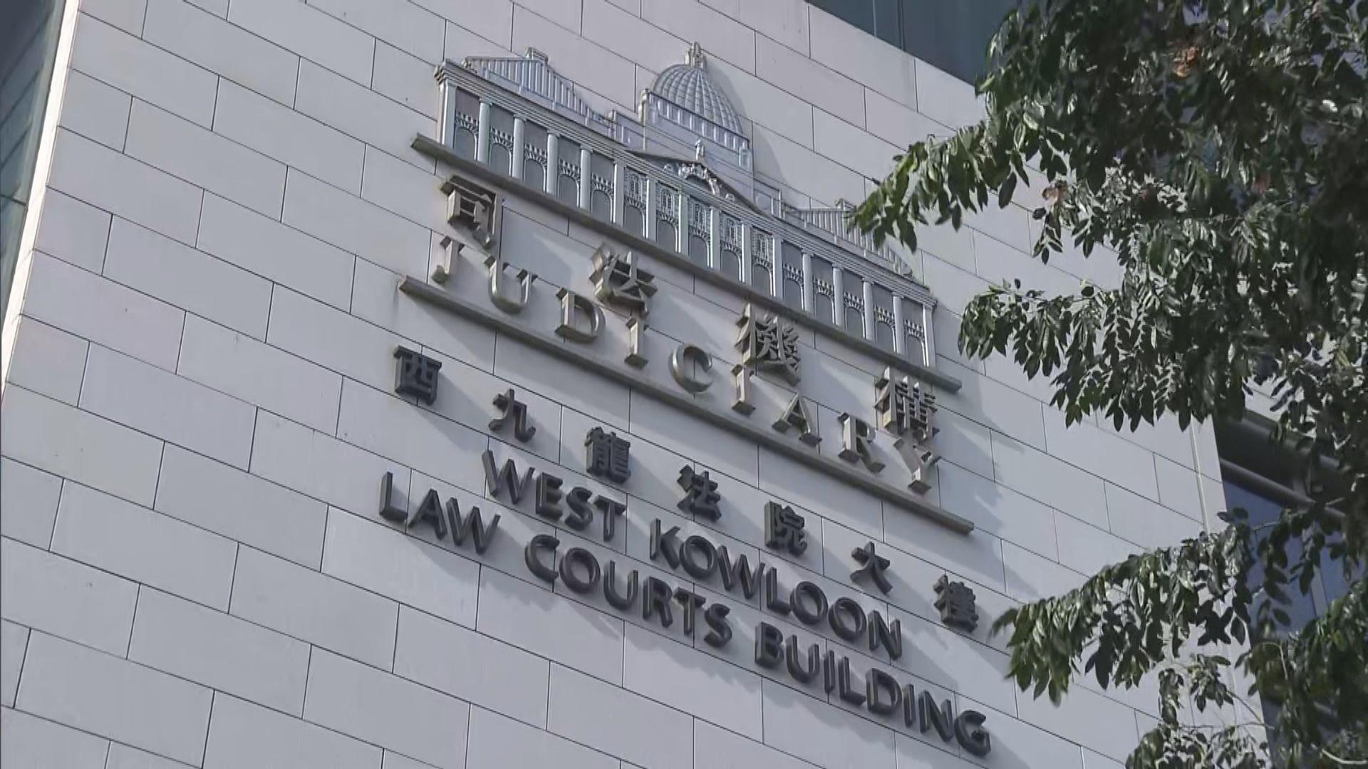 涉企圖策劃炸彈襲擊 三中學生被控違港區國安法提堂