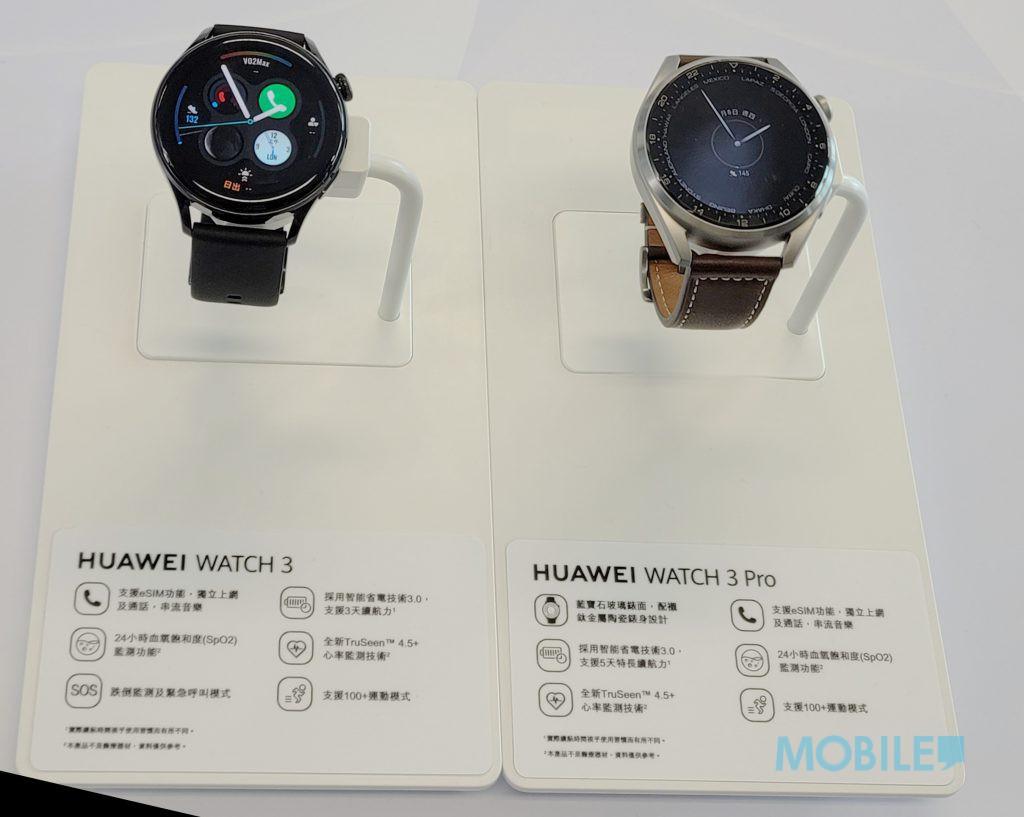 HUAWEI Harmony OS 2 終於到港,HUAWEI 全場景智能產品發佈!