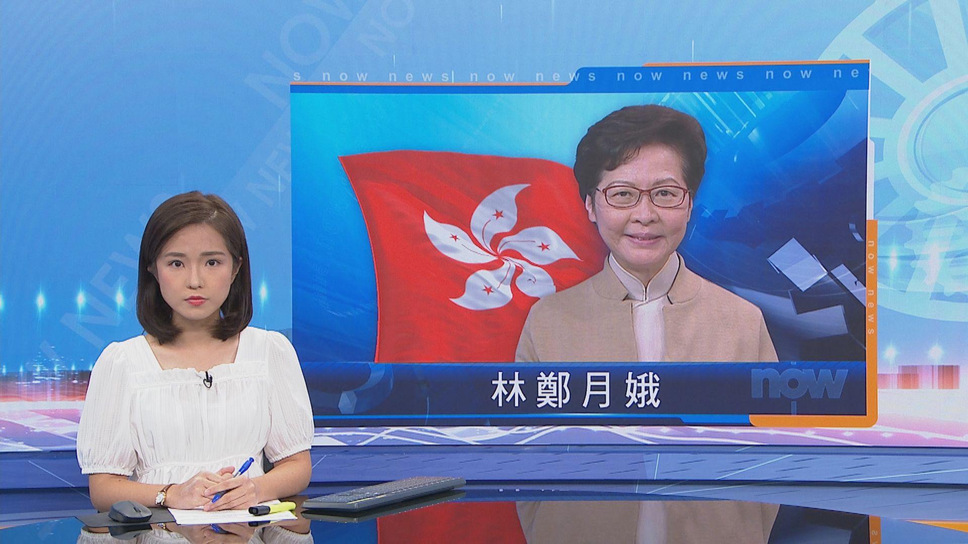 林鄭:三名高官已回應違反限聚令事件 應告一段落