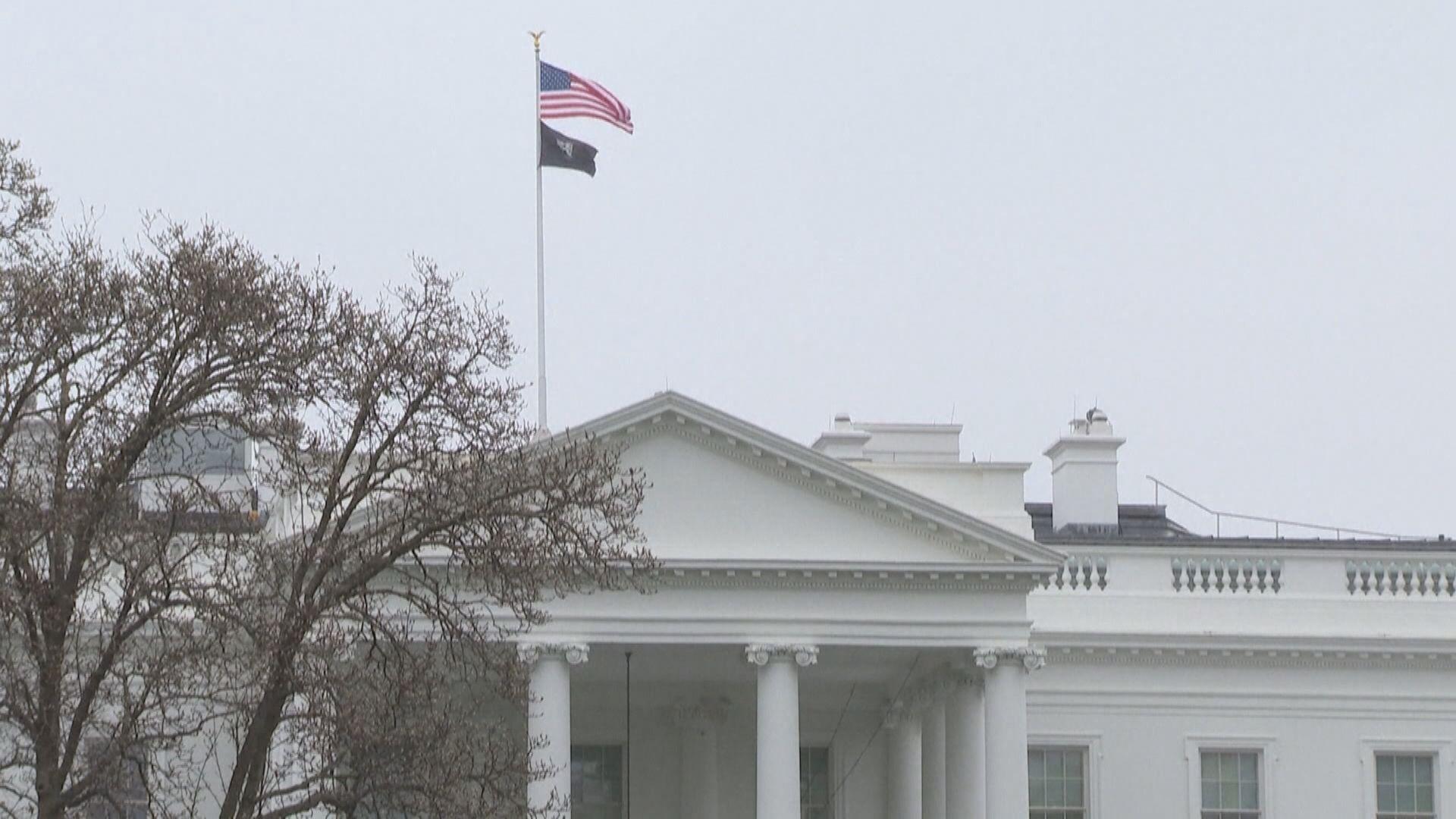 報道指美國將宣布制裁七名中聯辦官員